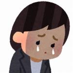 泣いてる保育士