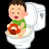 神奈川県横浜市・乳児院の保育士求人 月給26万+賞与5ヶ月分