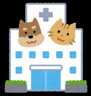 病院内保育